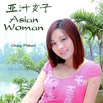 fisher asian singles Meet thai girls, thai girl, thailand girls, single thai girls, beautiful thai girls, sexy thai girls, thai ladies dating service and beautiful asian thai single girls.